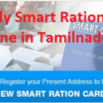Ration card online application at tnpds.gov.in