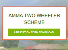 two wheeler scheme tamilnadu