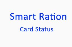smart ration card status