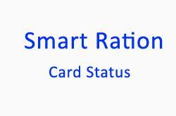 smart ration card status