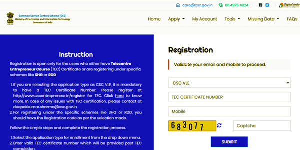 CSC Digital Seva Registration