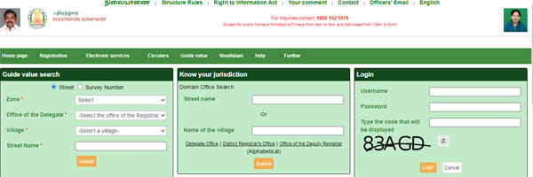 TNREGINET Official Website tnreginet.gov.in for Encumbrance Certificate, Know your Jurisdiction and Guide Value Search