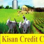 pm kisan credit card