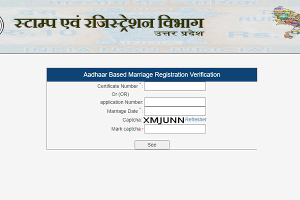 Marriage registration Verification