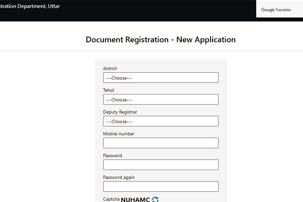 Property Registration Application