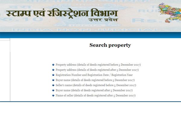 Search for Property Registration