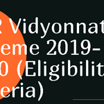 YSR Vidyonnathi Scheme | Eligibility, Documents Required, Application