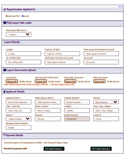 Application form for Layout