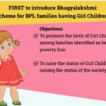 Bhagyalakshmi Yojana | Bhagyalakshmi Scheme | Eligibility & Application Process