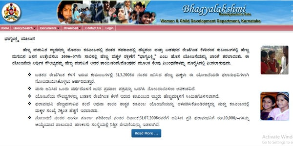 Bhagyalakshmi Yojana for Girl child