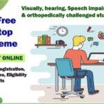 AP Free Laptop Scheme | Application Process, Eligibility