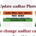 change the photo in aadhaar