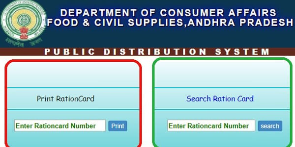 AP Ration Card Search with Aadhaar Number