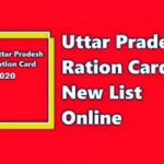 Apply for Uttar Pradesh Ration Card