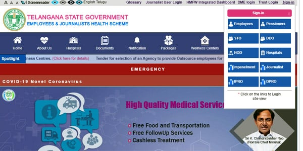 Download EHS Health Card