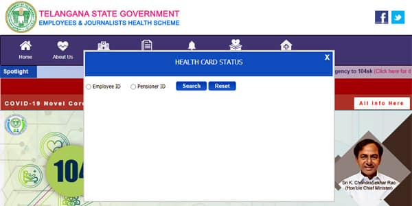 Health Card Status Check