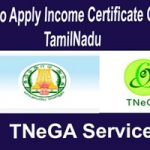 How to Apply for Income Certificate Online in Tamil Nadu?