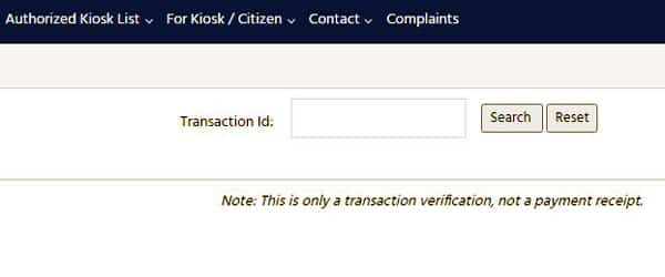Payment Verification of MPOnline Kiosk