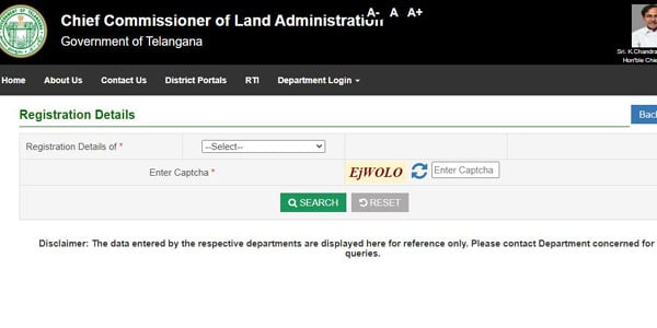 Deed Details of Land records and Transactions