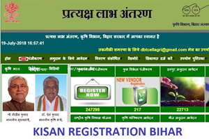 Farmer or Kisan Registration of DBT Bihar