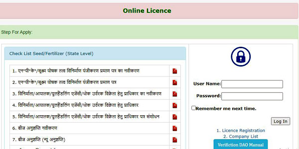 Login for application and renewal process