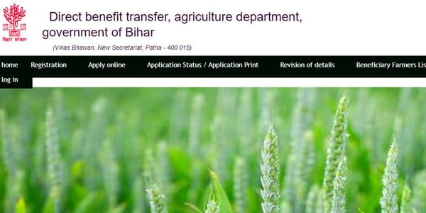 Official website of Bihar Agriculture DepartmentOfficial website of Bihar Agriculture Department