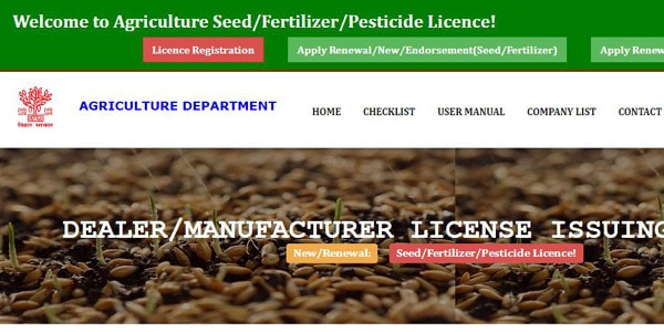 Online Application Procedure for Seed or Fertilizer License or pesticide Bihar