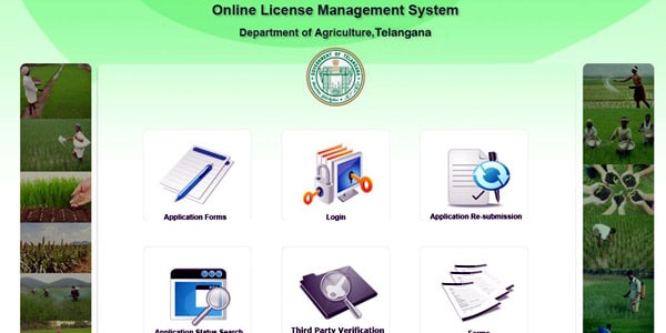 Online License Management System for Fertilizer License