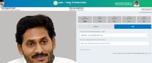 Official Website of YSR Law Nestham Scheme