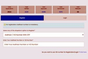 Online Registration of YSR Law Nestham