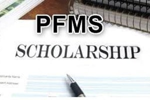 PFMS Portal or PFMS Registration