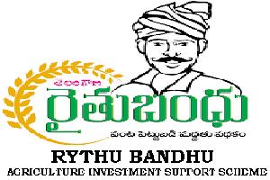 Rythu Bandhu Farmers Scheme