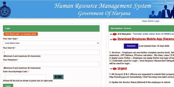 Human Resource Management System official website