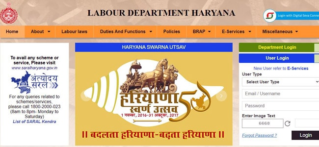 Labour Department Haryana Contact or hrylabour.gov.in