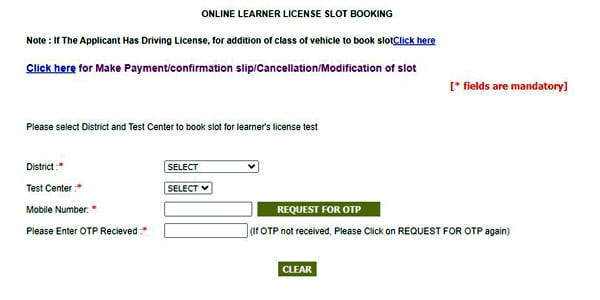 Learners License Slot Booking Online