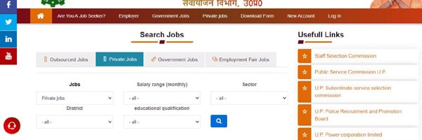 Private Job search at sewayojan.up.nic.in