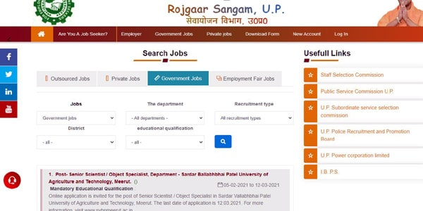 UP Rojgar Mela or UP Sewayojan Government job search