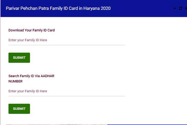 haryana family id card download