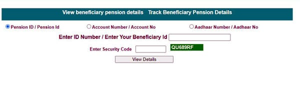 old age pension haryana beneficiary status