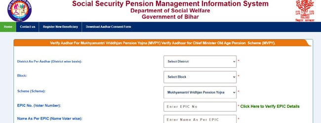 online application for vridha pension scheme