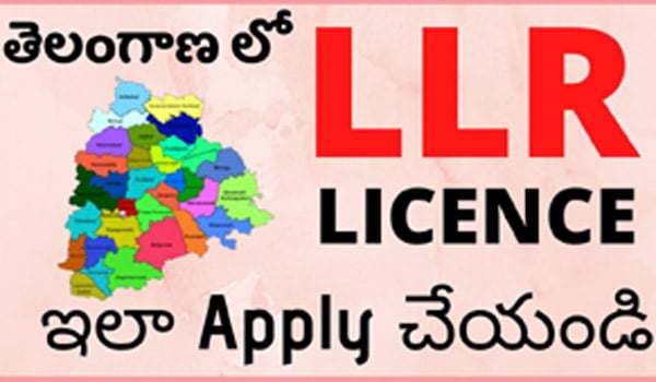 transport.telangana.gov.in Learner License Slot Booking