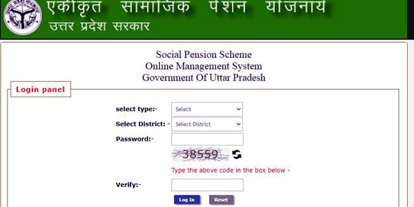 sspy-up.gov.in divyang pension