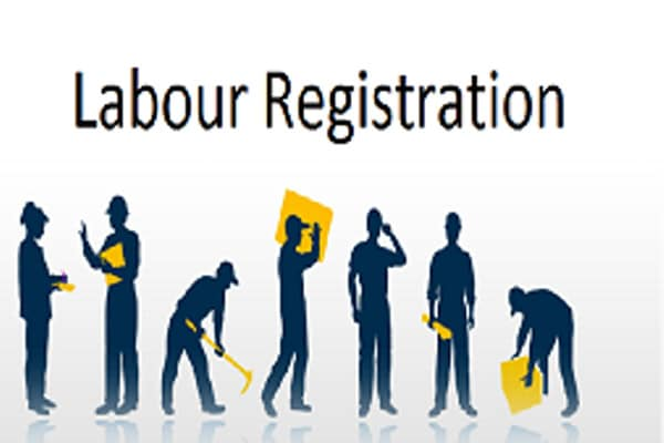 Labour card apply online