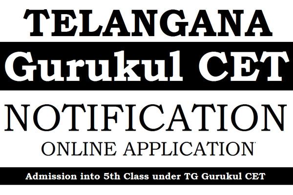 TGCET 5th class online application