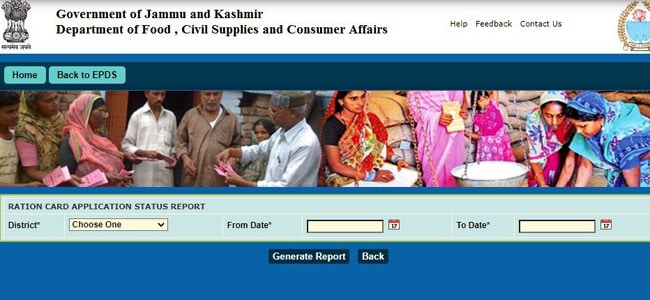 JKEPDS ration card application status