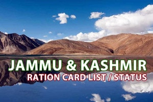 Jammu Kashmir Ration Card application status beneficiary list