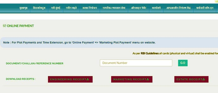 Online Payment for CIDCO Lottery Registration