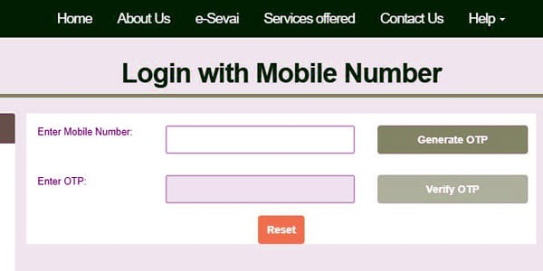 citizen login with mobile number