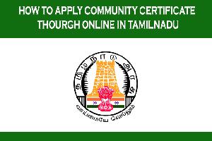 community certificate download