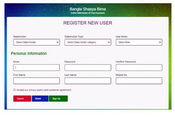 Bangla Shasya Bima Portal Application form